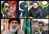 نگرانی حکمتیار از انتصاب 2 وزیر مخالف پاکستان در وزارتخانههای افغانستان