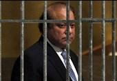 Pakistan: Court Upholds Suspension of Sharif Jail Term