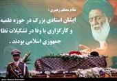 تمامی نمایشهای شهر تهران روز پنجم دی ماه اجرایی ندارند
