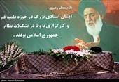 مراسم ترحیم آیتالله شاهرودی در مسجد ارگ تهران برگزار شد
