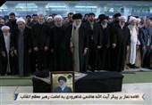 Ayatollah Khamenei Leads Ritual Prayers at Expediency Council Chairman's Funeral