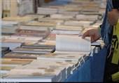 کتاب سال کهگیلویه و بویراحمد انتخاب میشود