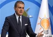 سفر وزرای خارجه، دفاع و رئیس دستگاه اطلاعاتی ترکیه به روسیه