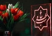 مراسم شب خاطره یادبود «شهیدان منصوری و رحمانی» در کردستان برگزار میشود