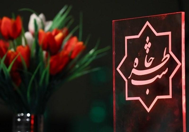 شب خاطره «شهید محمد علی الماسیه» در بیجار برگزار شد+تصاویر