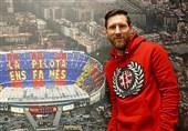 فوتبال جهان| لیونل مسی: ندیدن رونالدو در رئال مادرید برایم کمی عجیب است/ تمایلی به پذیرش دعوت او برای بازی در ایتالیا ندارم
