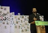 محصول هیئت همطراز انقلاب اسلامی، انسان مجاهد و انقلابی است