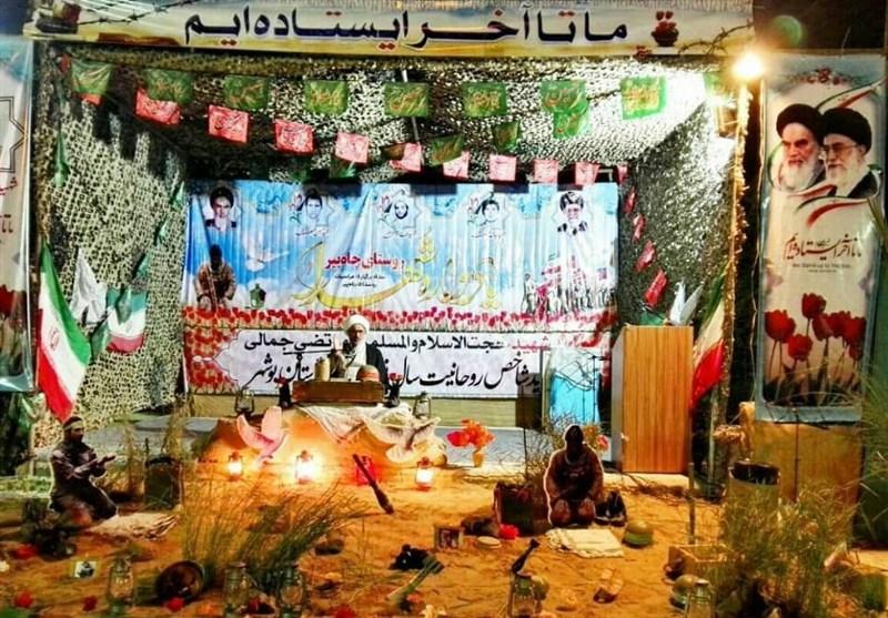 امام جمعه بوشهر: 9 دی نماد بصیرت ملت ایران در برابر دشمنان است