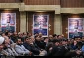 چهارمین سالگرد شهید مدافع حرم، سردار سیدحمید تقوی