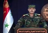 الجیش السوری یعلن الدخول إلى منبج ورفع العلم الوطنی فیها