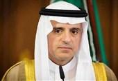 الجبیر : امکان دستیابی به راه حل سیاسی درباره یمن وجود دارد