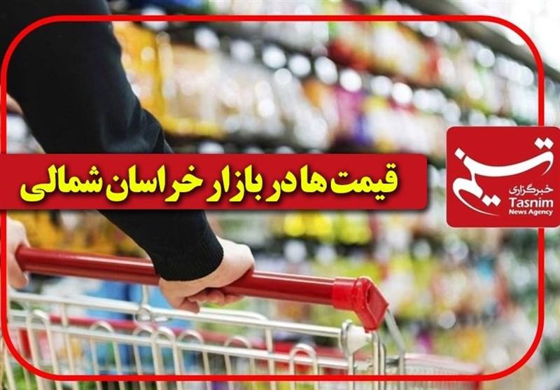 قیمت گوشت٬ مرغ و برخی دیگر از اقلام در بازار بجنورد شنبه 12 مردادماه + جدول