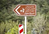 تبدیل بوستان جنگلی سرخه حصار به اولین پارک هوشمند پایتخت