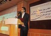 مدیرکل پیشین گمرک شهید رجایی، معاون فنی گمرک ایران شد