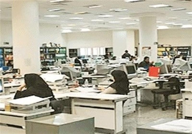 جزییات پرداخت پاداش پایان سال کارمندان دولت + سند