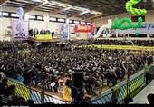Iranians Commemorate 2009 Pro-Establishment Rallies