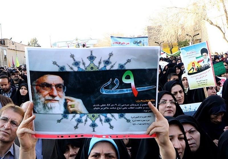 آغاز راهپیمایی 9 دی در شهرستانهای 17 گانه آذربایجان غربی