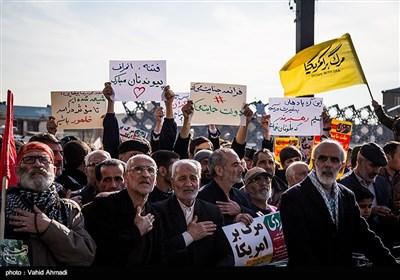 مراسم بزرگداشت 9دی در تهران