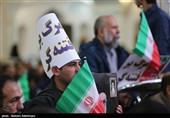 یزد| 9 دی تمام محاسبات دشمن را به هم ریخت