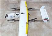 İran ABD Drone'larını Ele Geçirdi