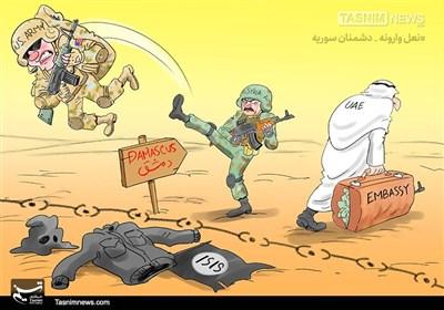 کاریکاتور/ نعل وارونه دشمنان سوریه