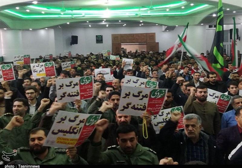 Image result for ایرانی عوام کی استقامت