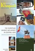 بهترین کتابهای لاتین چاپ 2018 درباره آسیای مرکزی