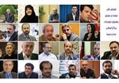 """شورای عالی جشنواره تلویزیونی """"هدهد"""" مشخص شدند"""