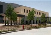 هشدار امنیتی سفارت آمریکا در تاجیکستان به شهروندانش