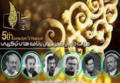 """شهیدیفر و سلطانی در """"جامجم"""" داوری میکنند"""