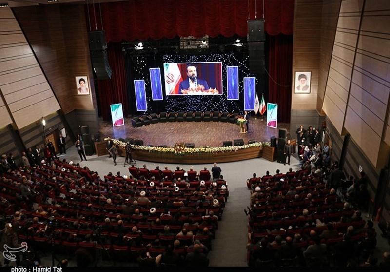 مراسم گردهمایی اقوام غرب استان تهران به روایت تصویر