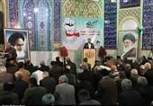 بزرگداشت هفته بصیرت در کاشان به روایت تصاویر