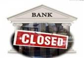 بینک آج عوامی لین دین کیلئے بند رہیں گے