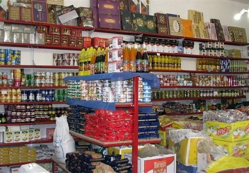قیمت انواع میوه و ترهبار و مواد پروتئینی در کرمانشاه؛ سهشنبه 23 بهمن ماه + جدول