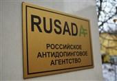 آمریکا خواهان لغو عضویت روسیه در وادا شد