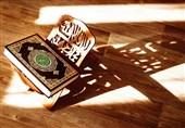 بیست و ششمین دوره مسابقات قرآنی بسیج در اراک برگزار شد