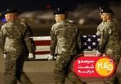 دوربین شبکه مستند میان نظامیهای آمریکایی