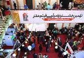 سومین روز جشنواره فیلم عمار|جنجال در «عمار» بر سر دلار 4200 تومانی!