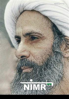 پوستر/ شیخ نمر باقر النمر