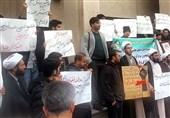 تجمع اعتراضی مقابل سازمان خصوصی سازی در اعتراض به واگذاری های مسئلهدار