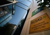 درخواست مشترک 16 آژانس ضد دوپینگ برای تصمیم ضربتی وادا درباره روسیه