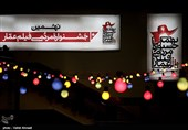 دومین شب جشنواره عمار در کاشان برگزار شد