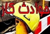 87 نفر طی زمستان 97 در حوادث کار فوت شدند