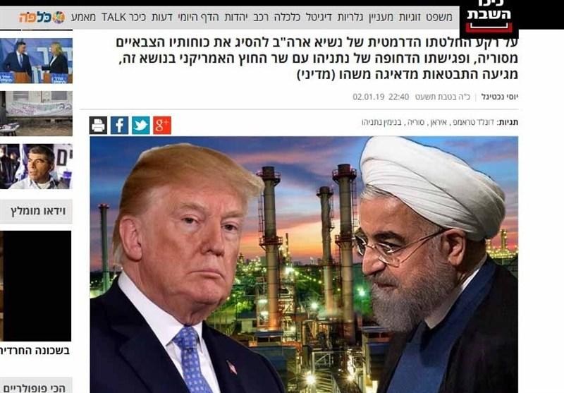 بازتاب اعتراف ترامپ درباره ایران در رسانههای صهیونیستی
