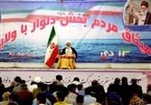 بوشهر|13 دی ماه روز تجدید میثاق تنگستانیها با مقام معظم رهبری است