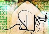 اصفهان| کتاب 400 اثر منظوم از جشنواره شعر نهجالبلاغه رونمایی میشود