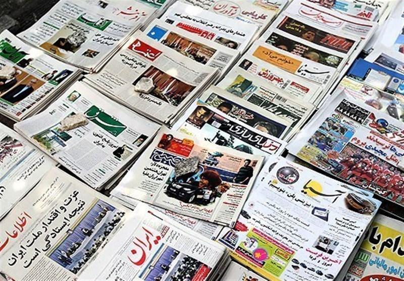 مدیران خراسان شمالی هیچ موضوعی را از رسانهها و مطبوعات پنهان نکنند