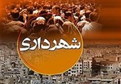 ستاد بحران مالی در شهرداری بندر ماهشهر تشکیل شد