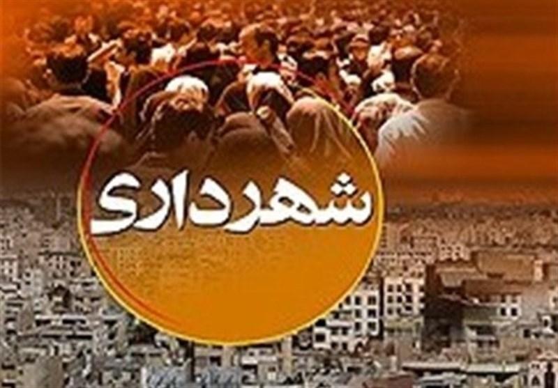 دولت ۵۰ میلیارد تومان به شهرداریهای اردبیل کمک کرد