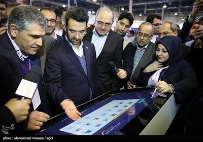 رونمایی از پروژه های هوشمند سازی شهرداری مشهد